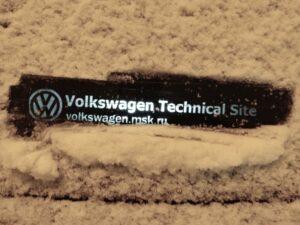 Volkswagen VWTS