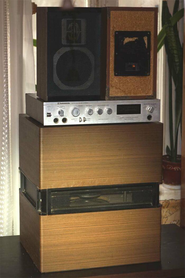 Габариты аудиосистемы Орбита 50АС-125 с усилителем Радиотехника У101