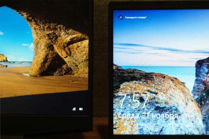 Сравнение двух экранов