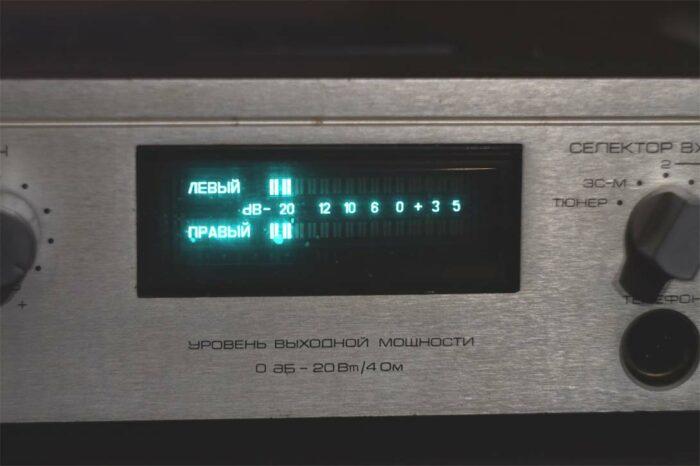 Экран усилителя Radiotehnika У101
