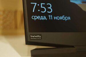 HP Pavilion 15-DK1043UR Intel Core i7 10750H GTX 1660 TI MAX-Q 6 GB подсветка клавиатуры HP Pavilion 15-DK1043UR c IPS экраном 144 Hz с цветовым охватом NTSC 45%